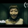 顔が人形になってしまった女性。世にも奇妙な物語のようなショートフィルム