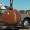 4トンの鉄球が車を襲う!衝撃の瞬間のスーパースロー映像!
