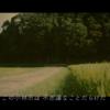 宮崎県小林市のPRムービーが面白いと話題に!