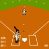 小さい画面に安っぽいデザインなのに時間を忘れて遊んでしまう「野球部物語」