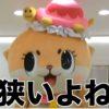 ゆるキャラ「カワウソちぃたん☆」がトランポリンでやらかす!ついにYouTubeでも体を張る!!