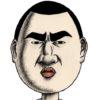 谷口祟さんの自主製作アニメ!ハンサムすぎる茂雄君の物語!