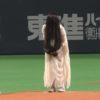 海外メディアでも話題騒然!2016年の伝説の始球式「貞子VS伽倻子」が面白すぎる!