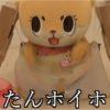 大人気ゆるキャラの「カワウソちぃたん☆」とトランポリンはやはり危険!?自前のパンツに早着替えチャレンジ!