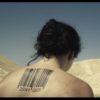 本格SFショートフィルム!見知らぬ場所で目が覚めた裸の女性にはバーコードがついており・・・。