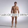 全裸男が水着の進化を辿る!?1925年から2015年までの水着の変化を楽しむ動画!